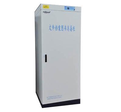 TD300A消毒柜