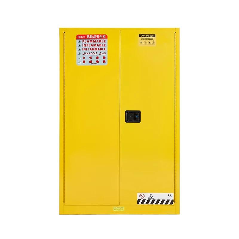 45加仑易燃液体防火安全柜