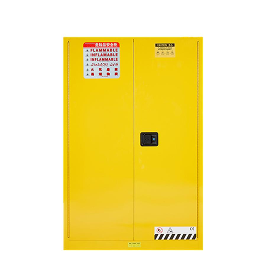 90加仑易燃液体防火安全柜